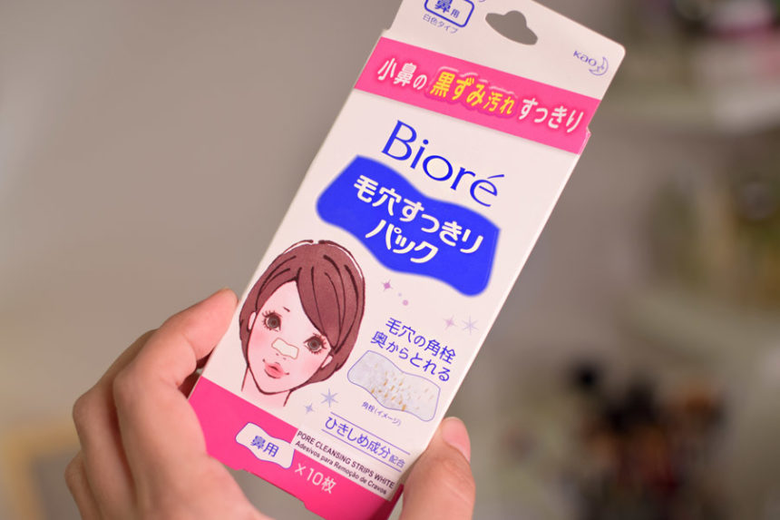 Bioré Pore Cleansing Strips White