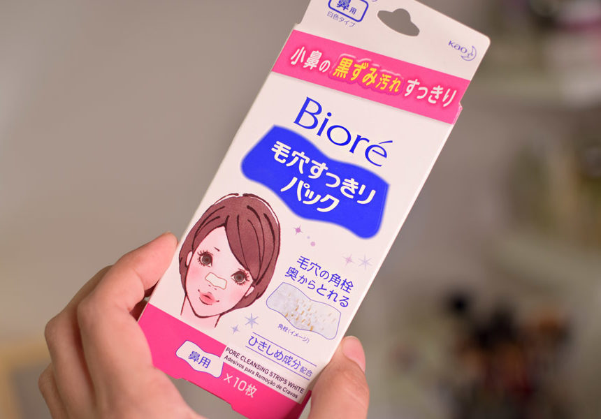 Bioré Pore Cleansing Strips White